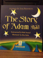 The Story Of Adam By Darussalam