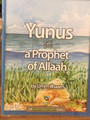Yunus(A Prophet Of Allaah) By Darul Kitab Publication
