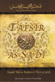 Tafsir As-Sa'di (Vol.2) By Shaykh Abdur Ar-Rahman As-Sa'di