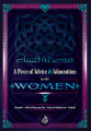 A Piece Of Advice & Admonition For The Women By Shaykh Abdul Razzaq al-Abbaad