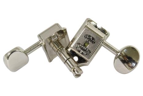 GOTOH SD91-H.A.P.M height adjustable locking guitar tuning machine.  Nickel finish with nickel knobs.