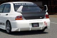 Charge Speed Type-2 Rear Bumper - Mitsubishi EVO 8/9