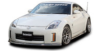 Charge Speed Bottom Line Front Lip: FRP - Nissan 350Z Z33