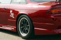 Charge Speed Zenki / Kouki Rear Fenders (Pair): 50mm Wide Body, FRP Material - Nissan 240SX S14
