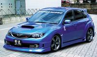 Charge Speed Half-Type FRP Front Spoiler - Subaru WRX STi GR