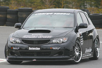 Charge Speed Bottom Line Type-1 Carbon Front Lip - Subaru WRX STi GR