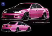 Origin Toyota Chaser Racing Line Full Aero Kit - JZX100