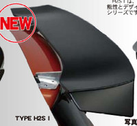 Voltex Type H2 / H2SI / H2SII Wing
