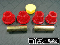 Energy Suspension Front Control Arm Bushing Mazda RX-8