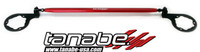 Tanabe Rear Strut Tower Bar for Toyota Supra 93-98