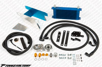 GReddy 13 Row Oil Cooler Kit - Nissan 350Z