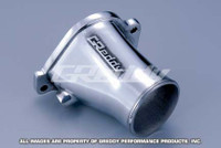GReddy Compression Tube for Mazda RX7 1987-92