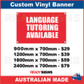 LANGUAGE TUTORING AVAILABLE - CUSTOM VINYL BANNER SIGN