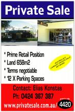 Standard private sale sign #1