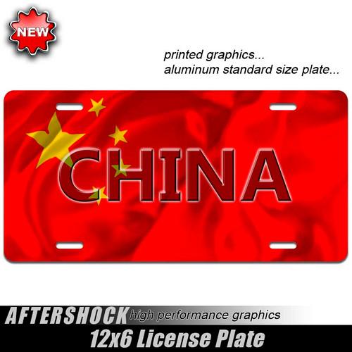 China Flag Plate