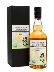 Chichibu On The Way 2015 release
