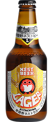 Hitachino Nest Lager - 3 Pack
