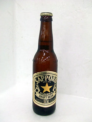 Sapporo Draft 334ml ( Japan Imported )