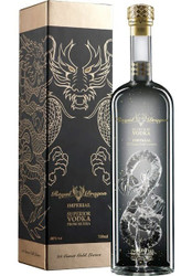 Royal Dragon Vodka