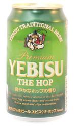 Yebisu Green