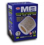 Mr Aqua Porous Ceramic Rings (1Litre, SMALL)