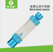 Wyin Inline Bubble Counter and Check Valve