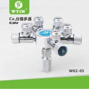 Wyin 5 Way CO2 Splitter - Metal CO2 Flow Controller