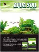 UP Aqua Soil 3Litres
