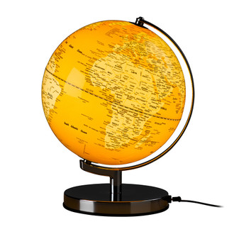Globe Light, Yellow