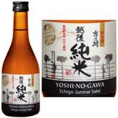 Yoshinogawa Echigo Junmai Sake 300ml