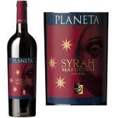 Planeta Syrah Maroccoli Sicilia IGT