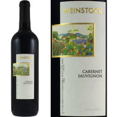Pearl Canadian Wheat Vodka 750ml