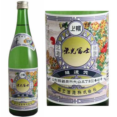 Eiko Fuji Honkara Sake 720ML
