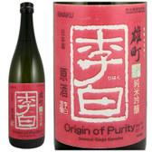 Rihaku Origin of Purity Junmai Ginjo Sake 720ml