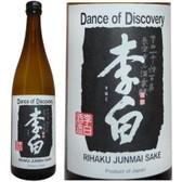 Rihaku Dance of Discovery Junmai Sake