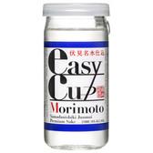 Gekkeikan Easy Cup Morimoto Yamadanishiki Junmai Sake 210ml