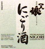 Hitorimusume Nigori Unfiltered Junmai Sake 720ML