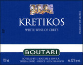 Boutari Kretikos White