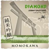 Momokawa Diamond Junmai Ginjo Medium Dry Sake US Rated 87