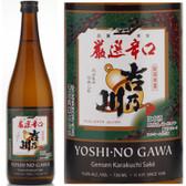 Yoshinogawa Gensen Karakuchi Sake 720ml
