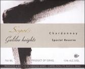 Segal's Special Reserve Kosher Chardonnay