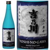 Yoshinogawa Ginjo Sake 720ML