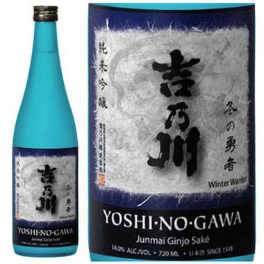 Yoshinogawa Winter Warrior Junmai Ginjo Sake 720ml