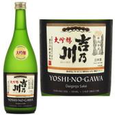 Yoshinogawa Gokujo Ginjo Sake 720ML