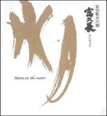 Fukucho Moon on the Water Junmai Ginjo Sake 300ml