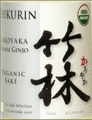 Chikurin Karoyaka Junmai Ginjo Organic Sake 720ML
