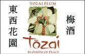 Tozai Blossom of Peace Plum Sake 720ml