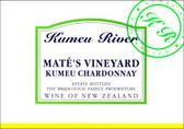 Kumeu River Mate's Chardonnay