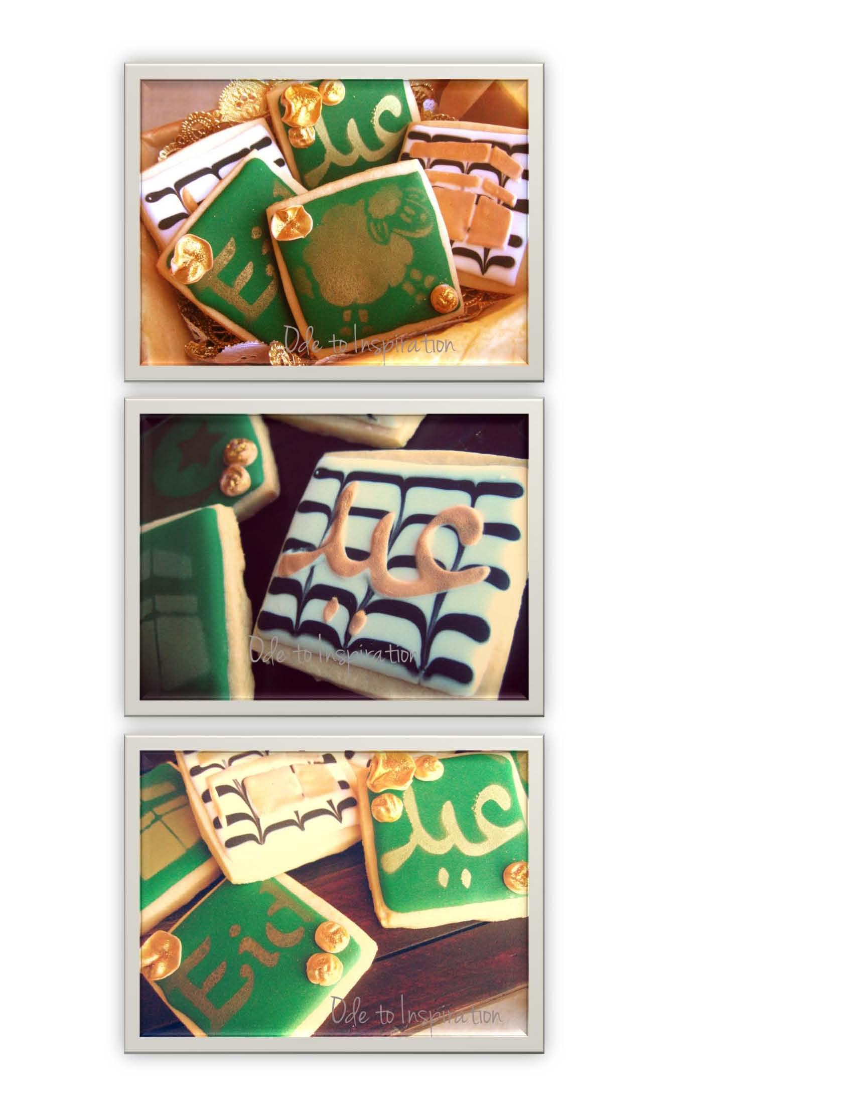 adha-cookies-gift.jpg