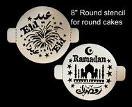 Round Stencil Set of 2